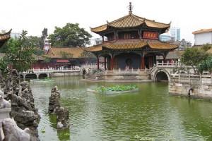 Circuit Vietnam Chine 16 jours